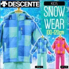 ◆デサント(DESCENTE) スキーウェア上下セット セパレート キッズ(女の子)100cm/110cm/120cm