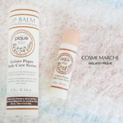 【新作】ジェラートピケ gelato pique 通販 [COSME MARCHE]リップクリーム pwlc139001