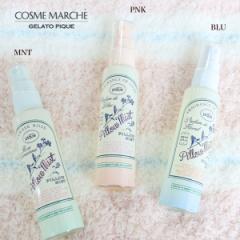 【新作】ジェラートピケ gelato pique 通販 [COSME MARCHE]ピローミスト pwlc149001
