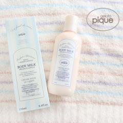 【新作】ジェラートピケ gelato pique 通販 [COSME MARCHE]ボディミルク pwlc149018