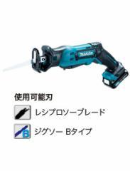 【マキタ】 10.8V 充電式レシプロソー JR104DSH 1.5Ahバッテリ・充電器・ケース付 【makita】