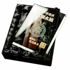 名入れ プレゼント ギフト《ガラス表彰楯B(中)W18cm×H25cm 【両面彫刻】》退職祝い 記念品 送料無料