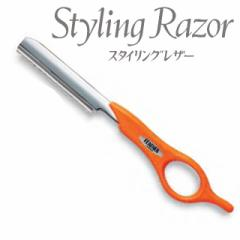フェザー スタイリングレザー S ショートタイプ オレンジ (カット用かみそり)