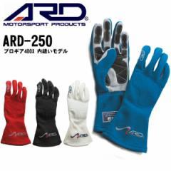【送料無料】ARD(エーアールディー) プロギア40...
