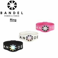 【ポイント10%】【国内正規品】バンデル(BANDEL) Ring リング/シリコン/アクセサリー/指輪