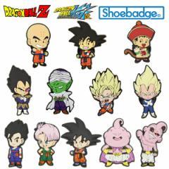 【メール便可】ドラゴンボール キャラクター シューバッジ (Doragonball  Shoebadge)