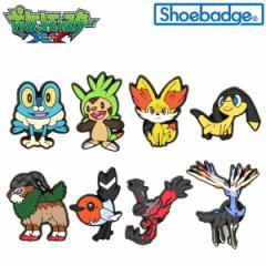 【メール便可】ポケットモンスター  ポケモン キャラクター シューバッジ (Pocket Monster Shoebadge)