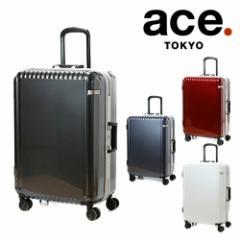 送料無料/スーツケース/キャリーケース/ハード/旅行かばん/エースドットace./61L/中型/palisades-f/パリセイドF/05572 ポイント10倍/人気