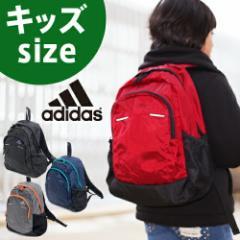 送料無料/アディダス/adidas/リュックサック/デイパック 15L/デューク/47336/メンズ/レディース 部活/斜めがけ/林間学校/スポーツ/人気