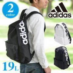 送料無料/アディダス/バックパック/リュック/大容量/adidas/リュックサック/デイパック/59253/メンズ/ギフト/レディース/A4