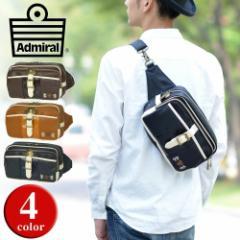 送料無料/アドミラル/Admiral/ボディバッグ/メタル/moad526/メンズ/レディース A5/P10倍/人気/旅行/おしゃれ/ラッピング無料