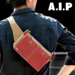 送料無料/エーアイピー/A.I.P/AIP/3wayウエストバッグ/ボディバッグ/ショルダーバッグ/VEGA BILLET/ベガビレット/01007037/メンズ