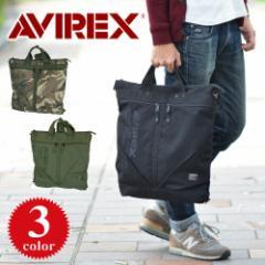 送料無料/アヴィレックス/AVIREX/3wayトートバッグ/リュックサック/ショルダーバッグ/イーグル/avx3517/メンズ/レディース/アビレックス