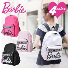 【ポイント10倍/送料無料】バービー/Barbie/リュックサック/デイパックス/レニ/レディース/A4/人気/かわいい/キッズ/女の子/遠足/54183