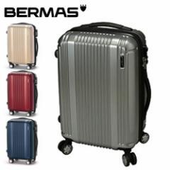 送料無料/スーツケース/キャリーケース/ハード/旅行かばん/バーマス/BERMAS/PRESTIGE II/プレステージII/60252(60262)/メンズ/レディース