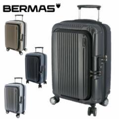 送料無料/スーツケース/キャリー/ハード/旅行/バーマス/BERMAS/34L/小型/2〜3泊程度/60261/メンズ/レディース/P10倍/人気/旅行/出張/smbg