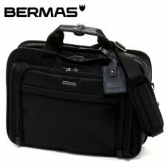 送料無料/バーマス/BERMAS/2wayブリーフケース/ショルダーバッグ/ビジネス/ファンクションギアプラスブリーフ/60434/メンズ/レディース