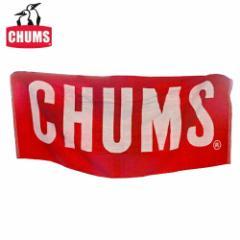 チャムス/CHUMS/タオル/アクセサリー/Boat Logo Bath Towel/CH62-0085/メンズ/レディース ポイント10倍/人気/ラッピング無料/ギフト
