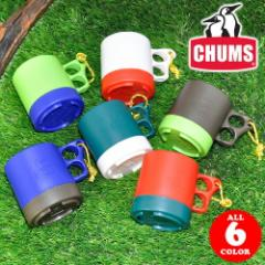 チャムス/CHUMS/コップ/キャンパーマグカップ/アクセサリー/Camper Mug Cup/CH62-1048/メンズ/レディース プレゼント/マグカップ