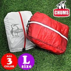 チャムス/CHUMS/小物入れ/スタッフバッグ/RIPSTOP/リップストップ/30D Base Bag L/CH60-0942 「ネコポス可能」 「ネコポス便可能」