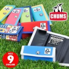 チャムス/CHUMS/キーケース/コーデュラエコメイド...