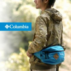 コロンビア/Columbia/ヒップバッグ/ウエスト/CHINDIA HIP BAG/チャインディアヒップバッグ/PU7044010/メンズ/レディース/A5
