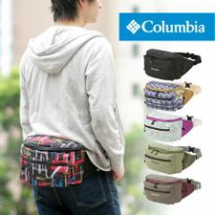 コロンビア/Columbia/ウエストバッグ/WILD ABUNDANCE HIP BAG/ワイルドアバダンスヒップバッグ/PU7122010/メンズ/レディース P10倍