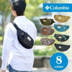 コロンビア/Columbia/ウエストバッグ/ライフスタイル/Tokat Hip bagII/トカトヒップバッグII/pu8974/メンズ/レディース B6/P10倍