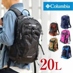 送料無料/コロンビア/Columbia/リュックサック/デイパック/Castle Rock 20L Backpack/pu8035 A4/人気/旅行/出張/smbg17/