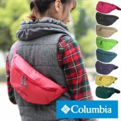 コロンビア/Columbia/2wayウエストバッグ/チェストバッグ/キャッスルロックヒップバッグ/Castle Rock Hip Bag/PU9727/メンズ/レディース