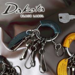 ダコタブラックレーベル/Dakota black label/リング型キーホルダー/ミネルバアクソリオ/637001/メンズ 「ネコポス可能」/牛革