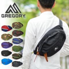 送料無料/グレゴリー/GREGORY/ウエストバッグ/ボ...
