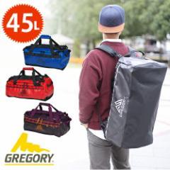 送料無料/グレゴリー/GREGORY/2wayボストンバッグ/リュック/ALPACA DUFFEL/ALPACA DUFFEL 45L/アルパカダッフル45L/メンズ/レディース A3