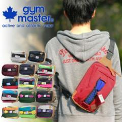 ジムマスター/gym master/ボディバッグ/メガジップ/g239572/メンズ/レディース ポイント10倍/A5/ショルダー/人気/ラッピング無料