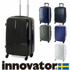 送料無料/スーツケース/キャリー/ハード/旅行/イノベーター/innovator/50L/中型/3泊〜5泊程度/inv55/メンズ/レディース/人気/旅行/出張/s