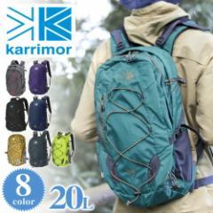 送料無料/カリマー/karrimor/リュックサック/alpine×trekking/アルパイン×トレッキング/spike 20 P10倍/人気/大容量/ギフト
