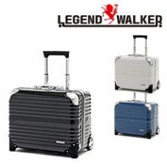 送料無料/スーツケース/キャリー/ハード/旅行かばん/レジェンドウォーカー/Legend Walker/BLADE/ブレイド/6200-44/メンズ/レディース