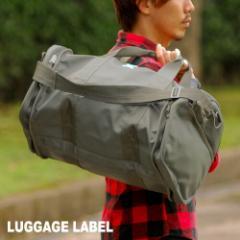 【送料無料】吉田カバン/ラゲッジ レーベル/LUGGAGE LABEL/ボストンバッグ/NEW LINER/ニューライナー/メンズ/旅行/960-09281/smbg17/