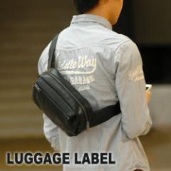 送料無料/吉田カバン/ラゲッジレーベル/LUGGAGE LABEL/ウエストバッグ/ELEMENT/エレメント/021-01259/メンズ ラッピング無料/国産/B6