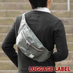 送料無料/ラゲッジレーベル/LUGGAGE LABEL/ウエストバッグ L/ボディバッグ/LINER NEO/ライナーネオ/971-05526/メンズ/レディース 正規店