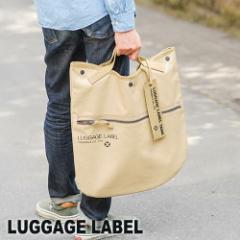送料無料/吉田カバン/ラゲッジレーベル/LUGGAGE LABEL/2wayトートバッグ(L)/クラッチバッグ/TANK/タンク/972-08803/メンズ/レディース