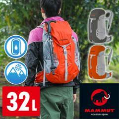 送料無料/マムート/MAMMUT/ザックパック/登山用リュック/アルパインパフォーマンス/Lithium 32/25100172132/メンズ P10/B4/A4/通勤通学