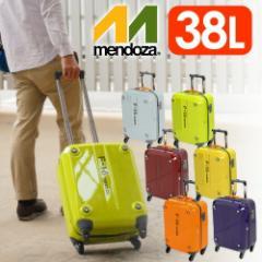 送料無料/スーツケース/キャリーケース/ハードキャリー/旅行かばん/メンドーザ/MENDOZA/F-16/エフ-16/1448(29019) 機内持ち込み/TSA/小型