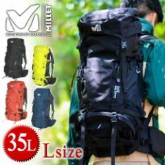 送料無料/MILLET/ミレー/ザックパック L 登山リュック/ALPINE TREK/アルパイントレック/SAAS FEE 30+5/mis2048l/メンズ/レディース A3