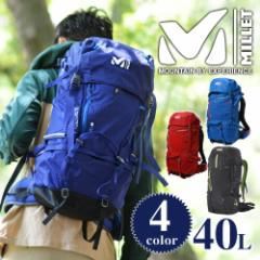 送料無料/ミレー/MILLET/ザックパック/登山用リュック/アルパイントレック/UBIC 40/mis1920u/メンズ/レディース B4/人気/旅行/P10倍