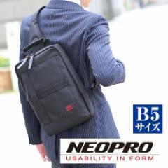 送料無料/ネオプロ/NEOPRO/ボディバッグ/RED/レッド/2-023/メンズ/レディース B5/P10倍/人気/旅行/ラッピング無料/ギフト