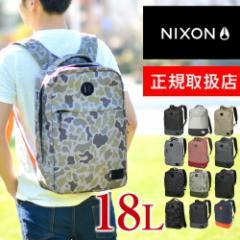 送料無料/ニクソン/NIXON/リュックサック/デイパック/バックパック/BEACONS/ビーコン/nc2190/メンズ/レディース B4/人気/旅行/P10倍