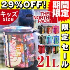 送料無料/大特価SALE29%OFF/ノースフェイス/THE NORTH FACE/ヒューズボックス/リュック/キッズ/KIDS PACKS K BC Fuse Box/nmj81630/smbg1