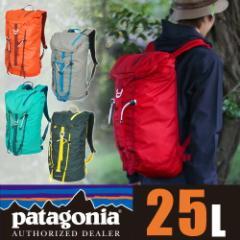 送料無料/パタゴニア/patagonia/ザックパック/CLIMBING/ASCENSIONIST PACK 25L/47960f(47960all)/メンズ/レディース A4/P10倍/旅行