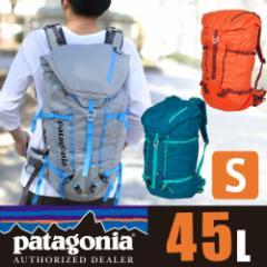 送料無料/パタゴニア/patagonia/ザックパック/登山用/クライミング/Ascensionist Pack 45L(S/M)/48000s/メンズ/レディース A3/P10倍/旅行